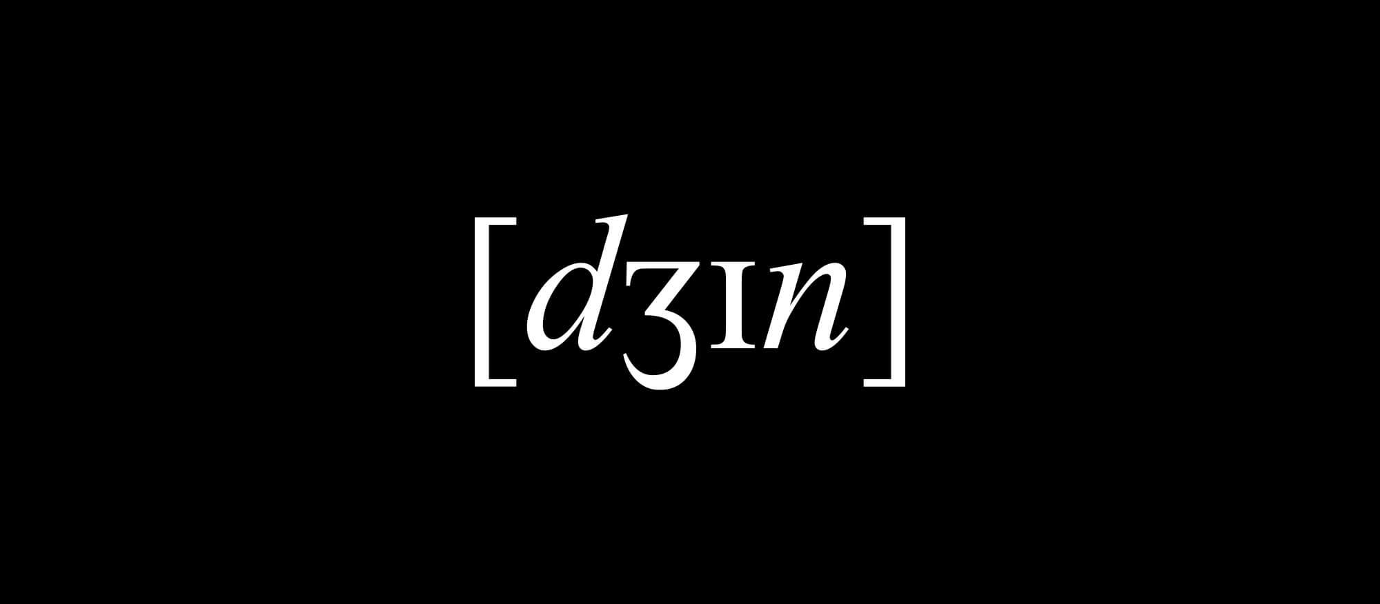 Schau und Horch Logodesign Dein Gin 1 - Corporate Identity für [dʒɪn]